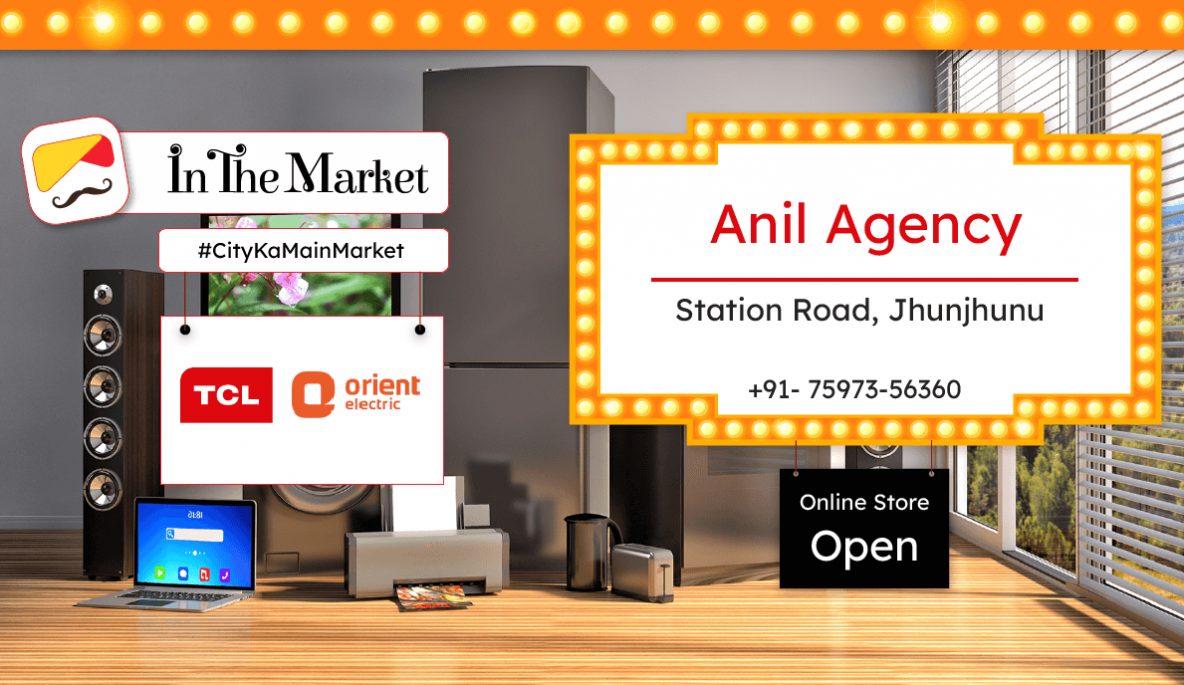 cropped Anil Agency - In The Market - Register and start online ecommerce business