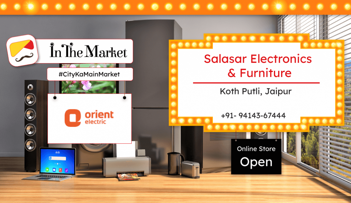 cropped Salasar Electronics Furniture - In The Market - Register and start online ecommerce business