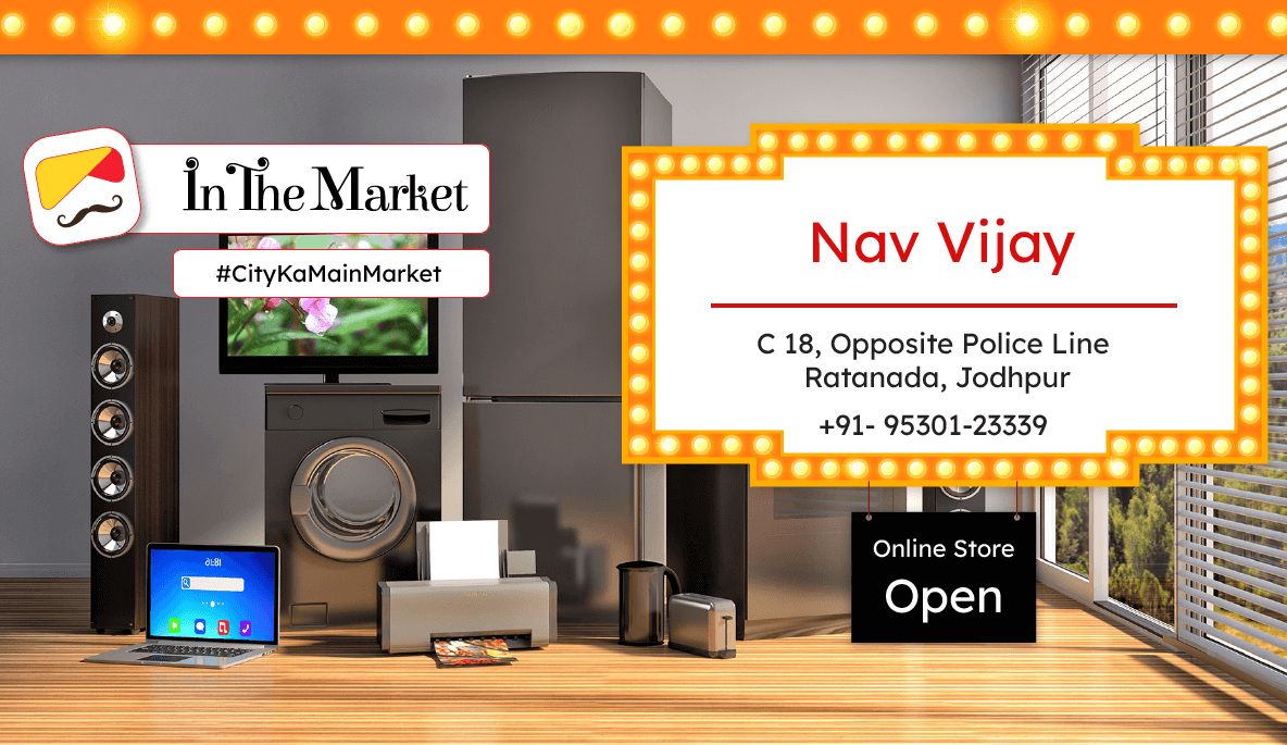 nav vijay - In The Market - Register and start online ecommerce business